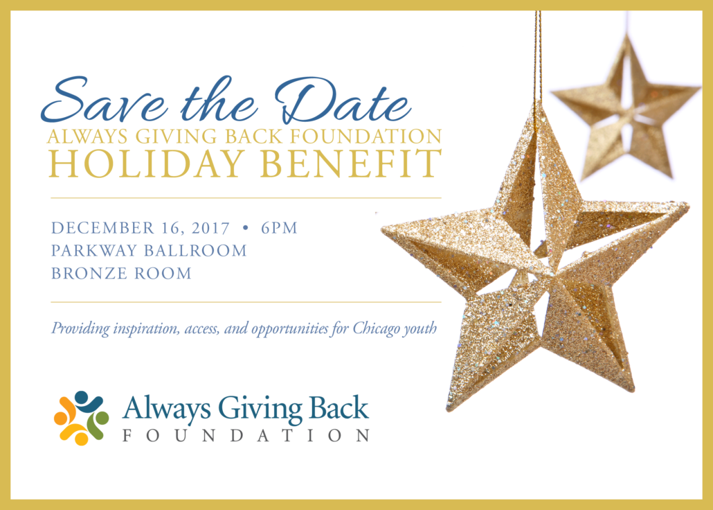 Save the date postcard for AGB Foundation Holiday Benefit Dec. 17, 2017 at 6 pm at the Parker Ballroom Bronze Room