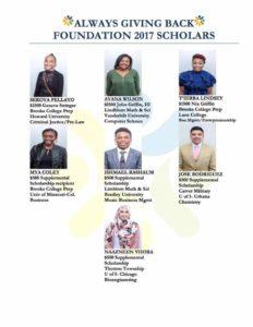 2017 AGB scholars