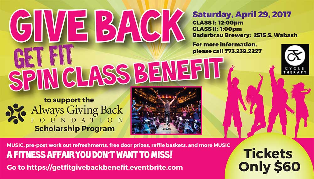 AGB Foundation Get Fit, Give Back Benefit Flyer April 29, 2017